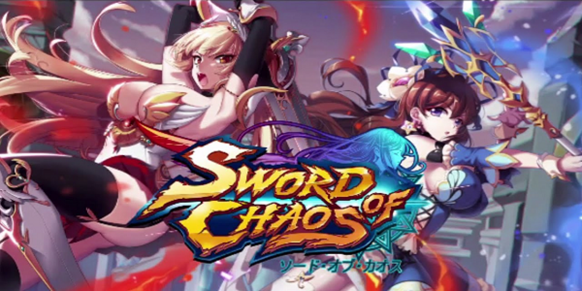 Sword of Chaos Triche Astuce Generateur