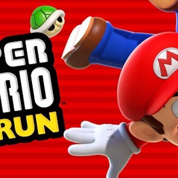 Super Mario Run Triche Astuce En Ligne Pièces et Billets